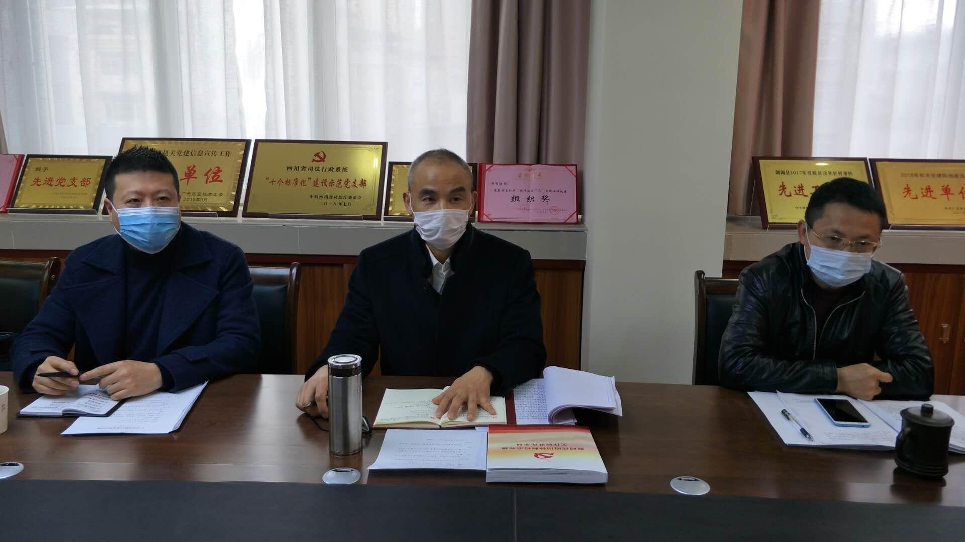 行业党委2019年述职报告02.jpg